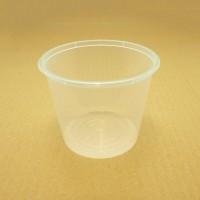 Round Plastic Container; B25 (730ml) x 500