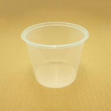 Round Plastic Container; B25 (730ml) 10 x 50pk/ctn 500/ctn