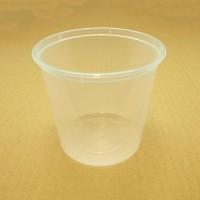 Round Plastic Container; B30 (885ml) x 500