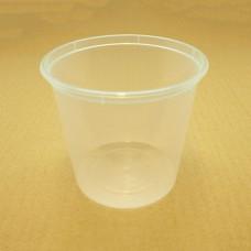 Round Plastic Container; B30 (885ml) 10 x 50pk/ctn 500/ctn