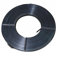 Metal Strapping; 16mm 200m/roll