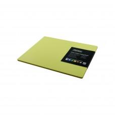 Cutting Board; 380 x 510mm yellow